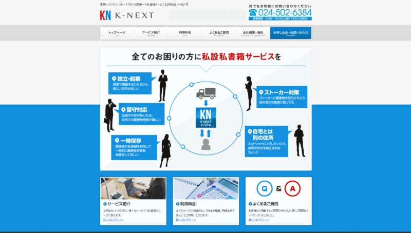 K-NEXT